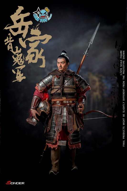 SONDER SD003 SONG DYNASTY 宋朝 - WARRIOR OF ARMY YUE 岳家背嵬軍-08