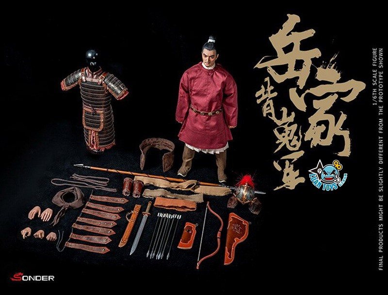 SONDER SD003 SONG DYNASTY 宋朝 - WARRIOR OF ARMY YUE 岳家背嵬軍-12