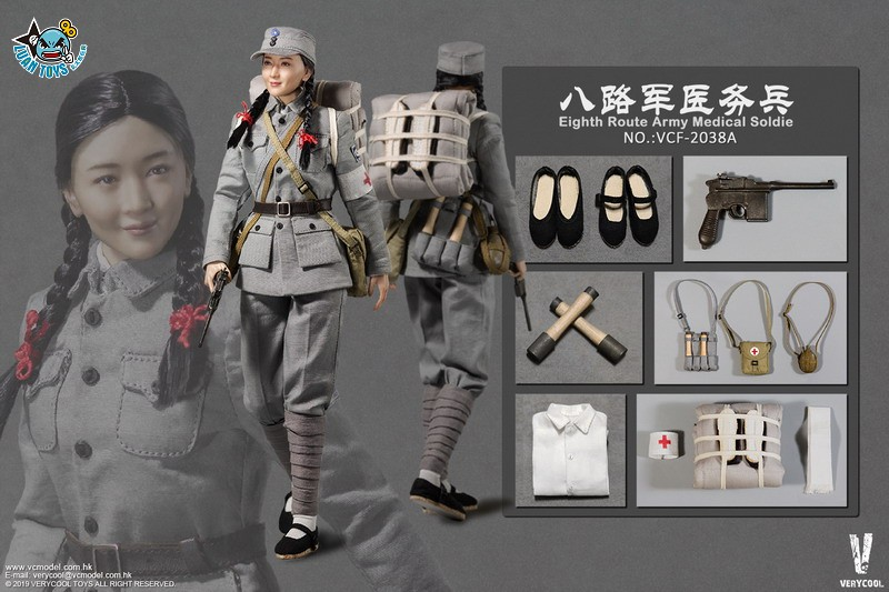 VERYCOOL VCF-2038A WWII MILITARY UNIFORM EIGHT ROUTE ARMY MEDICAL SOLDIER 二戰國軍八路軍醫務兵-10