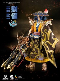 Threezero HONOR OF KINGS 王者榮耀 - LIU BEI 劉備-02