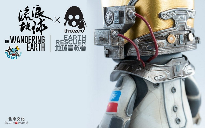 Threezero THE WANDERING EARTH 流浪地球 - EARTH RESCUER 地球營救者-02