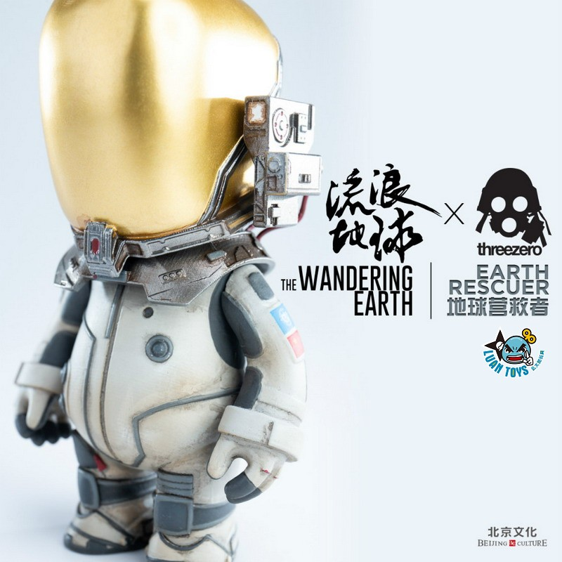 Threezero THE WANDERING EARTH 流浪地球 - EARTH RESCUER 地球營救者-04