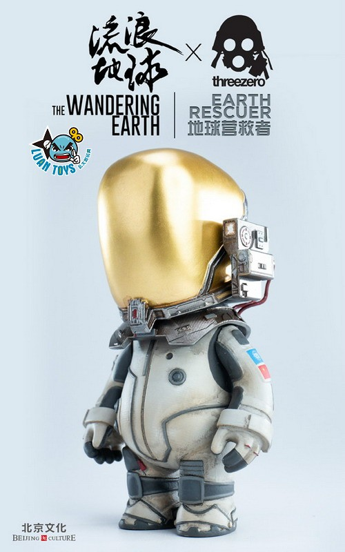 Threezero THE WANDERING EARTH 流浪地球 - EARTH RESCUER 地球營救者-05
