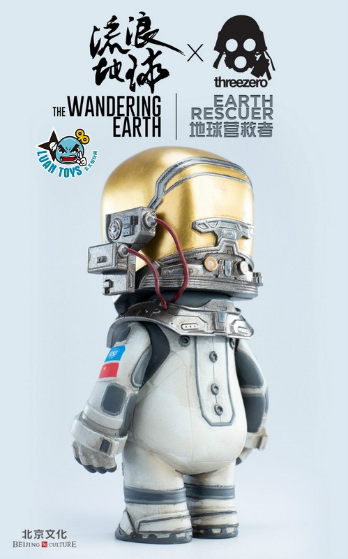Threezero THE WANDERING EARTH 流浪地球 - EARTH RESCUER 地球營救者-06