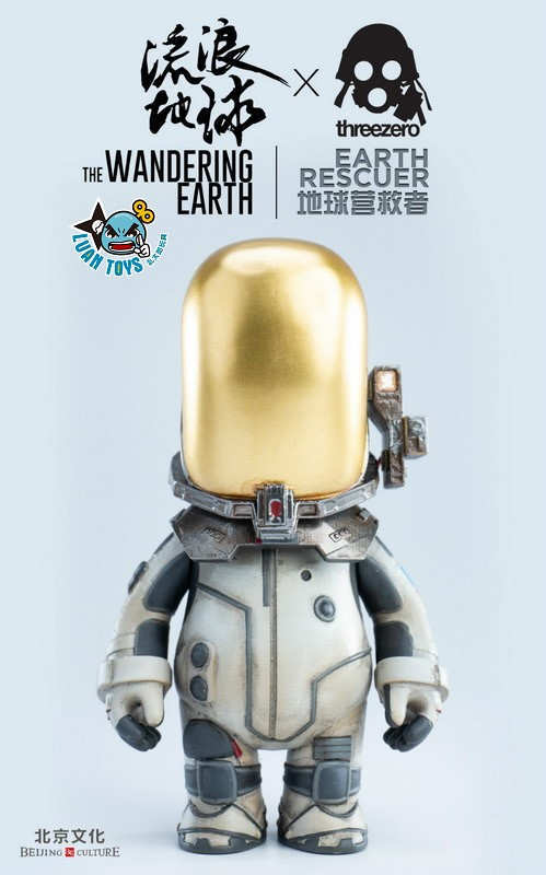 Threezero THE WANDERING EARTH 流浪地球 - EARTH RESCUER 地球營救者-07