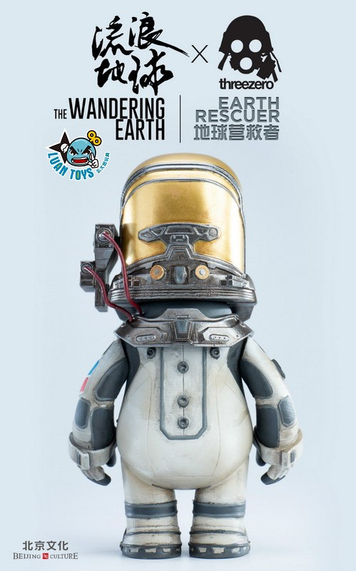 Threezero THE WANDERING EARTH 流浪地球 - EARTH RESCUER 地球營救者-08