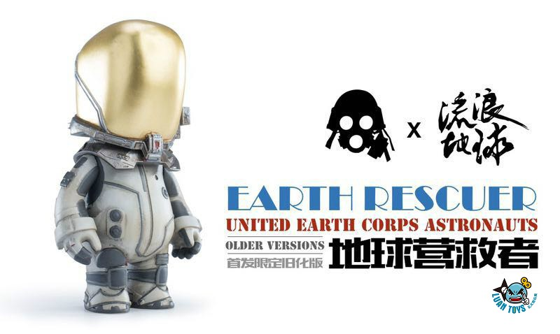 Threezero THE WANDERING EARTH 流浪地球 - EARTH RESCUER 地球營救者-09