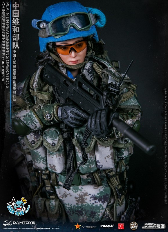 DAMTOYS 78067 CHINESE PEACEKEEPER FEMALE SOLDIER – PLA in UN PEACEKEEPING OPERATIONS 中國維和部隊女士兵 – 中國人民解放軍聯合國維和行動-01