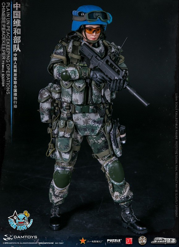 DAMTOYS 78067 CHINESE PEACEKEEPER FEMALE SOLDIER – PLA in UN PEACEKEEPING OPERATIONS 中國維和部隊女士兵 – 中國人民解放軍聯合國維和行動-02