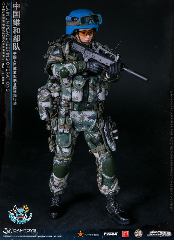 DAMTOYS 78067 CHINESE PEACEKEEPER FEMALE SOLDIER – PLA in UN PEACEKEEPING OPERATIONS 中國維和部隊女士兵 – 中國人民解放軍聯合國維和行動-03