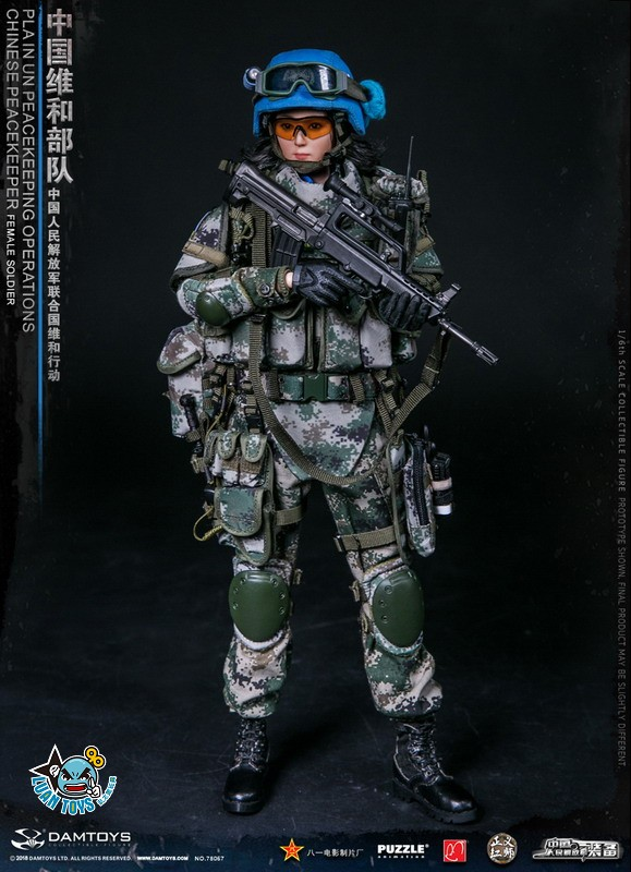 DAMTOYS 78067 CHINESE PEACEKEEPER FEMALE SOLDIER – PLA in UN PEACEKEEPING OPERATIONS 中國維和部隊女士兵 – 中國人民解放軍聯合國維和行動-04