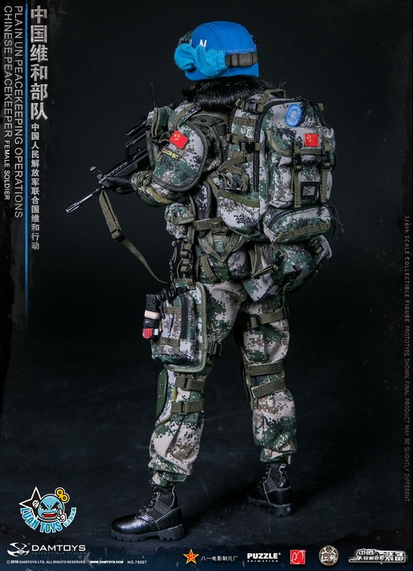 DAMTOYS 78067 CHINESE PEACEKEEPER FEMALE SOLDIER – PLA in UN PEACEKEEPING OPERATIONS 中國維和部隊女士兵 – 中國人民解放軍聯合國維和行動-05