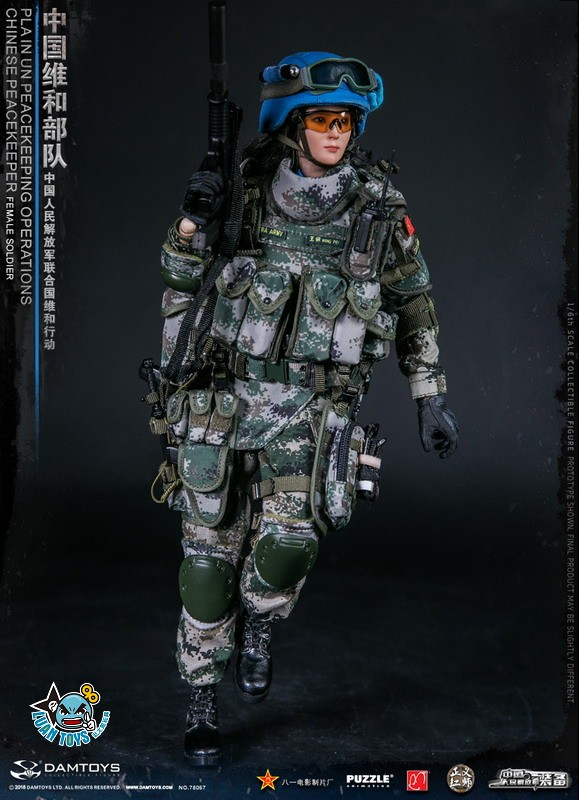 DAMTOYS 78067 CHINESE PEACEKEEPER FEMALE SOLDIER – PLA in UN PEACEKEEPING OPERATIONS 中國維和部隊女士兵 – 中國人民解放軍聯合國維和行動-07