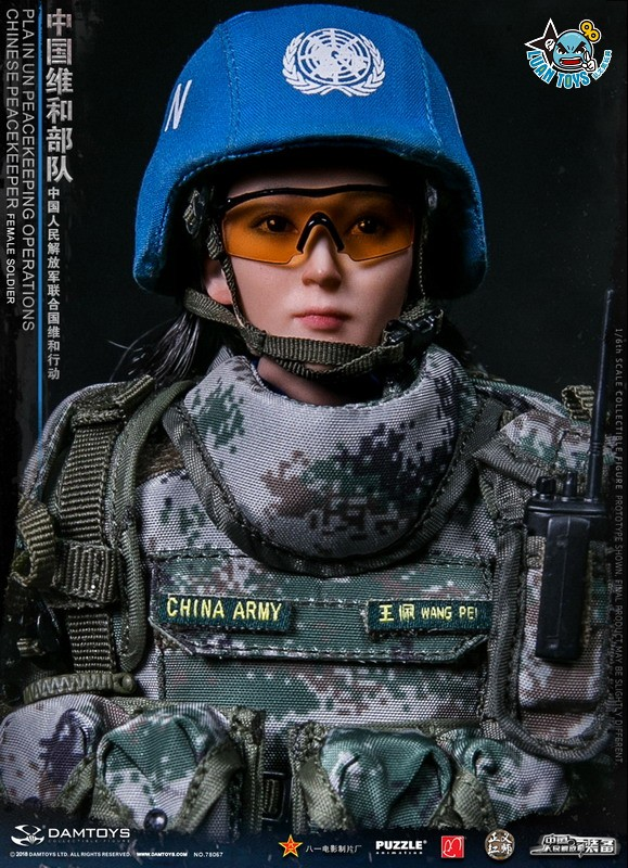 DAMTOYS 78067 CHINESE PEACEKEEPER FEMALE SOLDIER – PLA in UN PEACEKEEPING OPERATIONS 中國維和部隊女士兵 – 中國人民解放軍聯合國維和行動-10