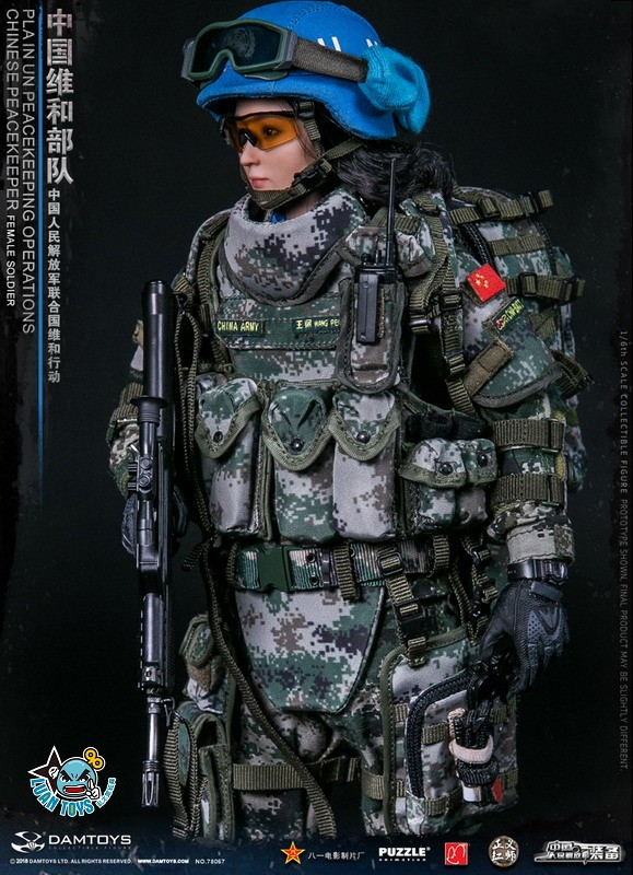 DAMTOYS 78067 CHINESE PEACEKEEPER FEMALE SOLDIER – PLA in UN PEACEKEEPING OPERATIONS 中國維和部隊女士兵 – 中國人民解放軍聯合國維和行動-11