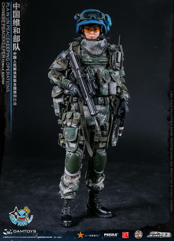 DAMTOYS 78067 CHINESE PEACEKEEPER FEMALE SOLDIER – PLA in UN PEACEKEEPING OPERATIONS 中國維和部隊女士兵 – 中國人民解放軍聯合國維和行動-12