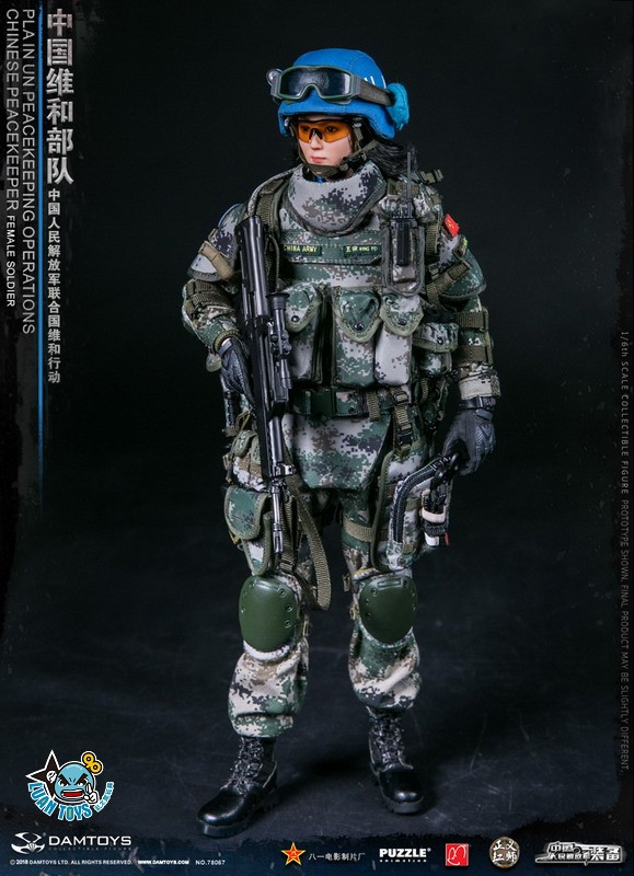 DAMTOYS 78067 CHINESE PEACEKEEPER FEMALE SOLDIER – PLA in UN PEACEKEEPING OPERATIONS 中國維和部隊女士兵 – 中國人民解放軍聯合國維和行動-13
