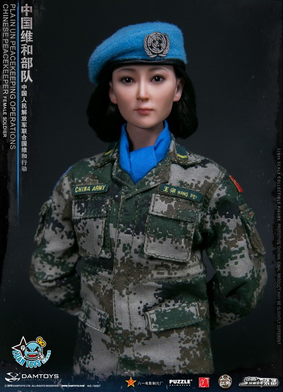 DAMTOYS 78067 CHINESE PEACEKEEPER FEMALE SOLDIER – PLA in UN PEACEKEEPING OPERATIONS 中國維和部隊女士兵 – 中國人民解放軍聯合國維和行動-14