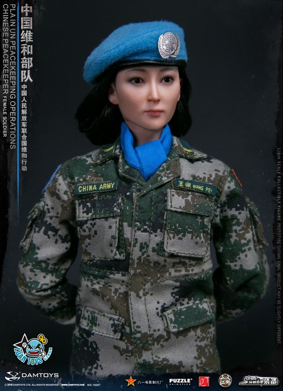 DAMTOYS 78067 CHINESE PEACEKEEPER FEMALE SOLDIER – PLA in UN PEACEKEEPING OPERATIONS 中國維和部隊女士兵 – 中國人民解放軍聯合國維和行動-15