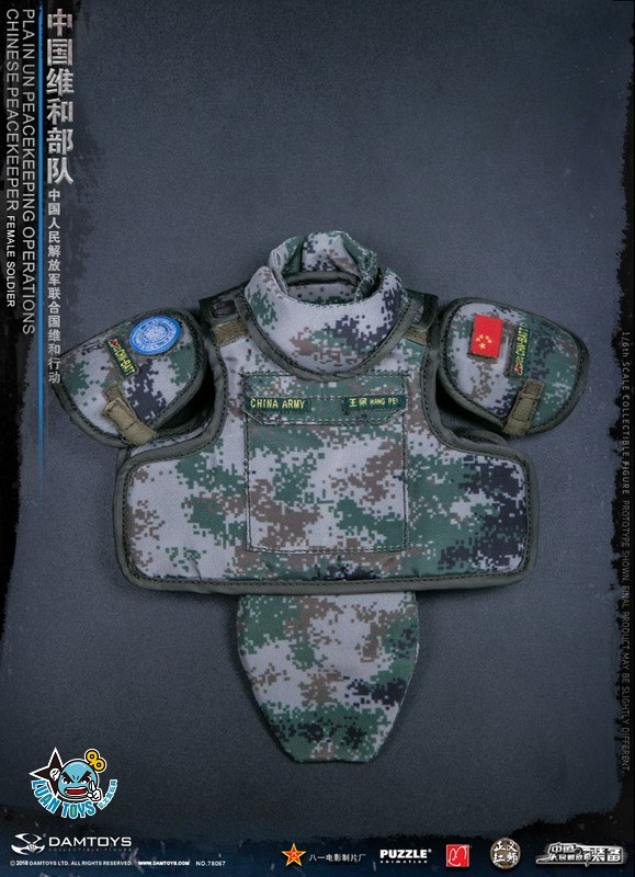 DAMTOYS 78067 CHINESE PEACEKEEPER FEMALE SOLDIER – PLA in UN PEACEKEEPING OPERATIONS 中國維和部隊女士兵 – 中國人民解放軍聯合國維和行動-17