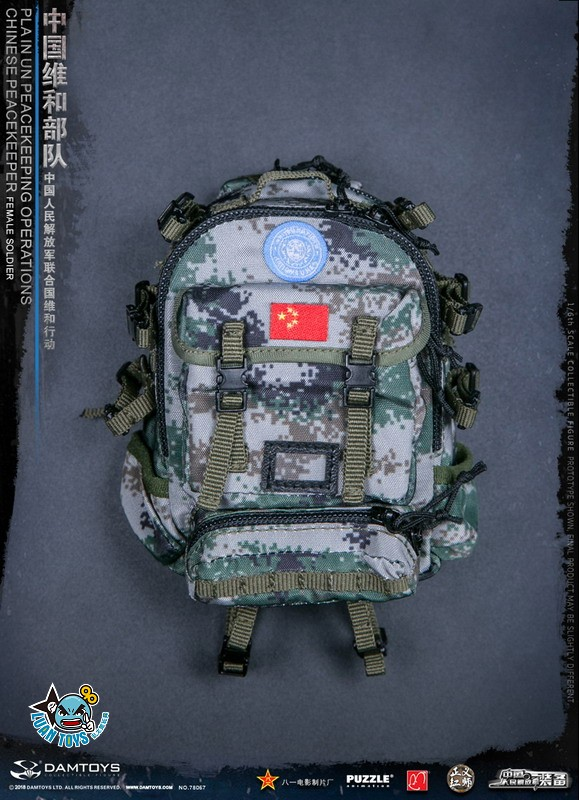 DAMTOYS 78067 CHINESE PEACEKEEPER FEMALE SOLDIER – PLA in UN PEACEKEEPING OPERATIONS 中國維和部隊女士兵 – 中國人民解放軍聯合國維和行動-19