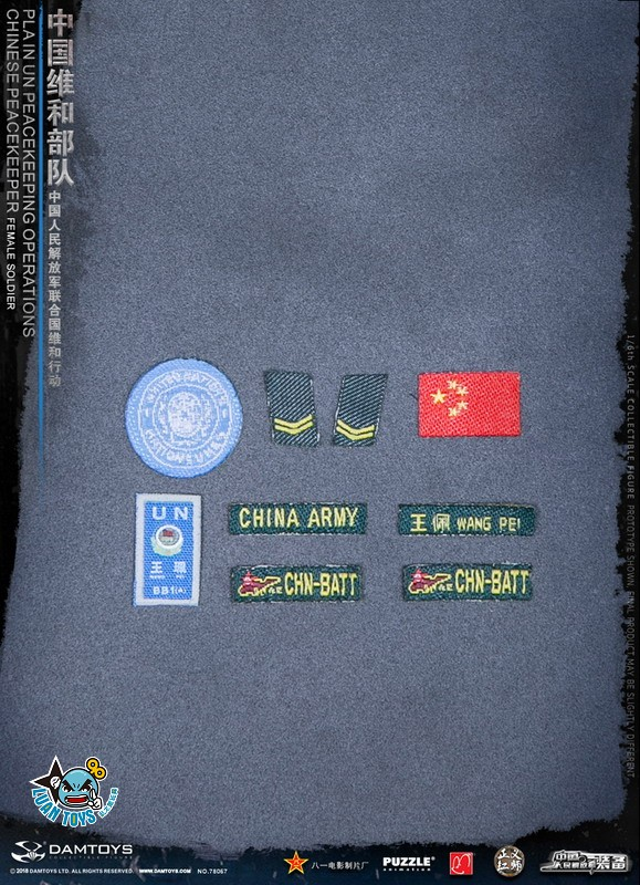 DAMTOYS 78067 CHINESE PEACEKEEPER FEMALE SOLDIER – PLA in UN PEACEKEEPING OPERATIONS 中國維和部隊女士兵 – 中國人民解放軍聯合國維和行動-23