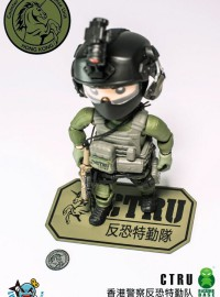 FIGURE BASE TM012 HONG KONG ROYAL POLICE CTRU ASSAULT TEAM 香港皇家警察反恐特勤隊-16