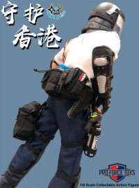 PRO FORCE TOYS POLICE TACTICAL UNIT 警察機動部隊-01