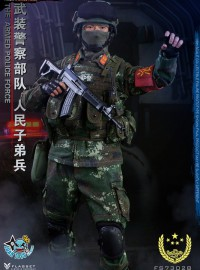 FLAGSET FS-73028 78053 CHINESE PEOPLE'S ARMED POLICE FORCE 中國人民武裝警察部隊-01
