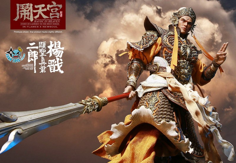 INFLAMES TOYS X NEWSOUL TOYS IFT-044 HAVOC IN HEAVEN SERIAL 鬧天宮系列 – ERLANG SHEN 二郎顯聖真君 二郎神 楊戩-03