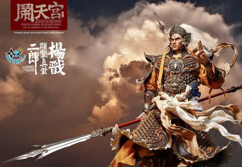 INFLAMES TOYS X NEWSOUL TOYS IFT-044 HAVOC IN HEAVEN SERIAL 鬧天宮系列 – ERLANG SHEN 二郎顯聖真君 二郎神 楊戩-04