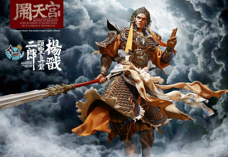 INFLAMES TOYS X NEWSOUL TOYS IFT-044 HAVOC IN HEAVEN SERIAL 鬧天宮系列 – ERLANG SHEN 二郎顯聖真君 二郎神 楊戩-06