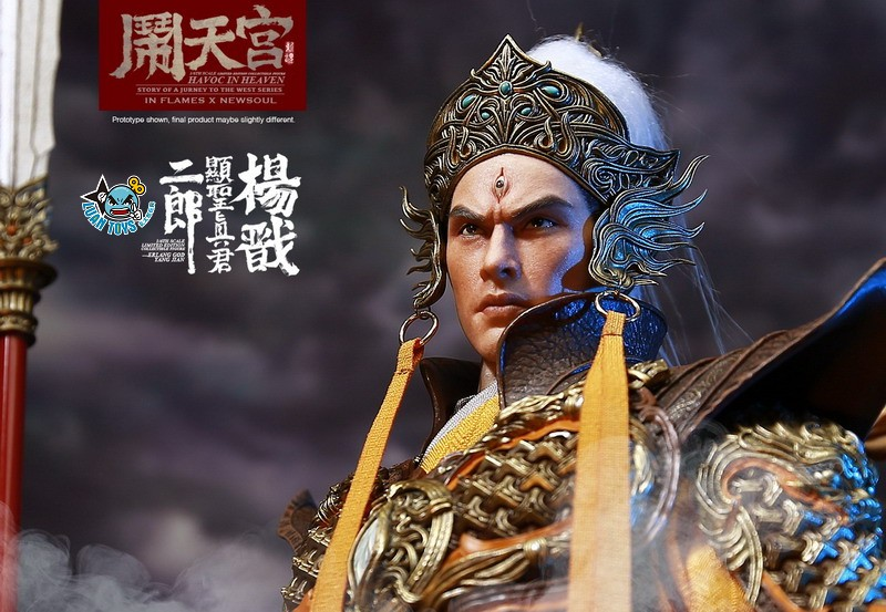 INFLAMES TOYS X NEWSOUL TOYS IFT-044 HAVOC IN HEAVEN SERIAL 鬧天宮系列 – ERLANG SHEN 二郎顯聖真君 二郎神 楊戩-10