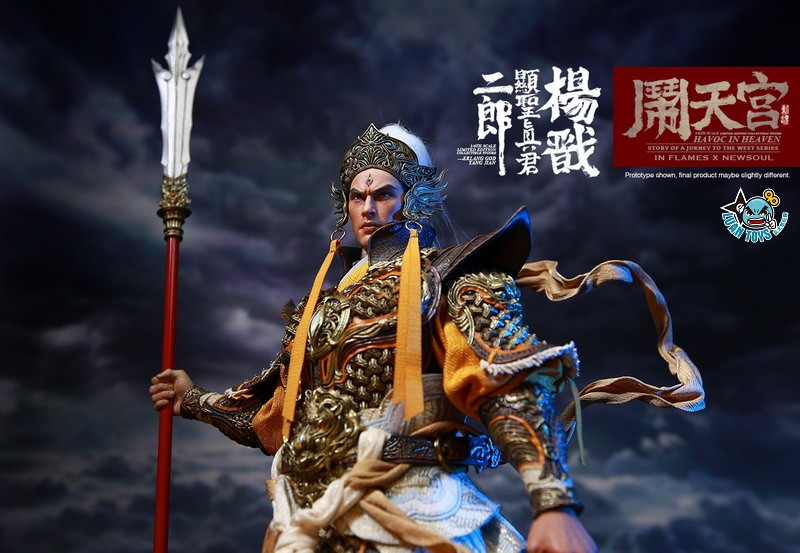 INFLAMES TOYS X NEWSOUL TOYS IFT-044 HAVOC IN HEAVEN SERIAL 鬧天宮系列 – ERLANG SHEN 二郎顯聖真君 二郎神 楊戩-11