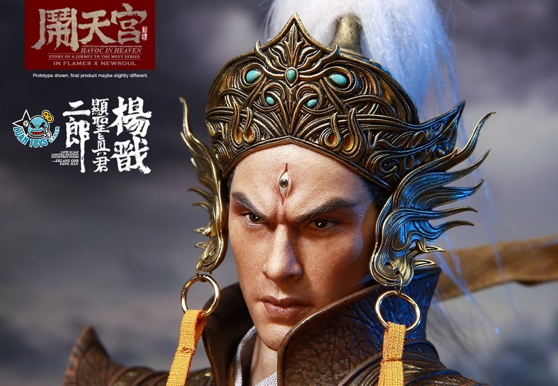 INFLAMES TOYS X NEWSOUL TOYS IFT-044 HAVOC IN HEAVEN SERIAL 鬧天宮系列 – ERLANG SHEN 二郎顯聖真君 二郎神 楊戩-15