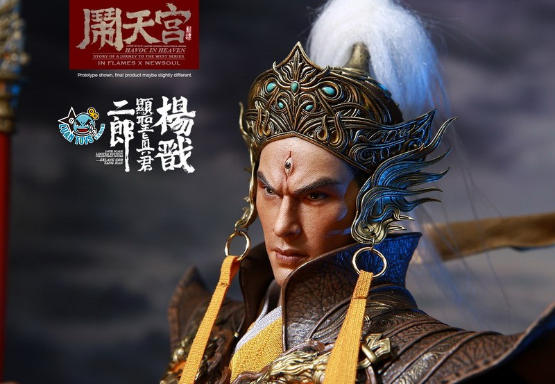 INFLAMES TOYS X NEWSOUL TOYS IFT-044 HAVOC IN HEAVEN SERIAL 鬧天宮系列 – ERLANG SHEN 二郎顯聖真君 二郎神 楊戩-16