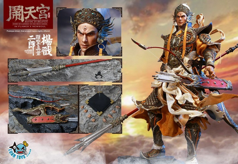 INFLAMES TOYS X NEWSOUL TOYS IFT-044 HAVOC IN HEAVEN SERIAL 鬧天宮系列 – ERLANG SHEN 二郎顯聖真君 二郎神 楊戩-19