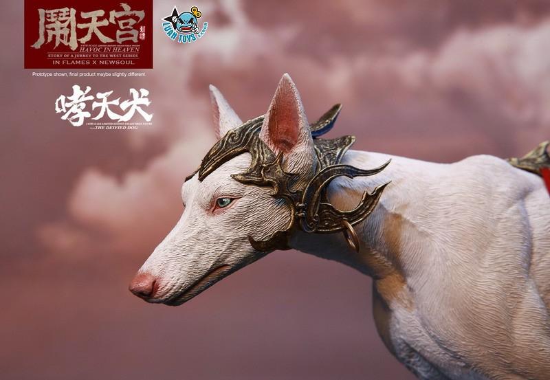 INFLAMES TOYS X NEWSOUL TOYS IFT-045 HAVOC IN HEAVEN SERIAL 鬧天宮系列 – THE DEIFIED DOG 哮天犬-02