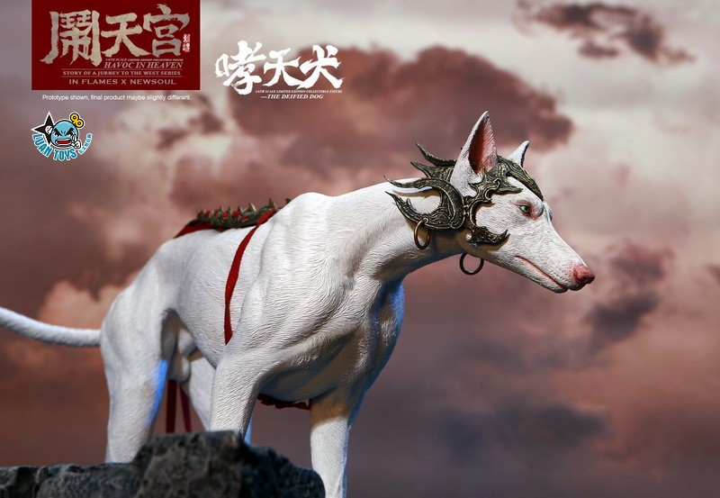 INFLAMES TOYS X NEWSOUL TOYS IFT-045 HAVOC IN HEAVEN SERIAL 鬧天宮系列 – THE DEIFIED DOG 哮天犬-03