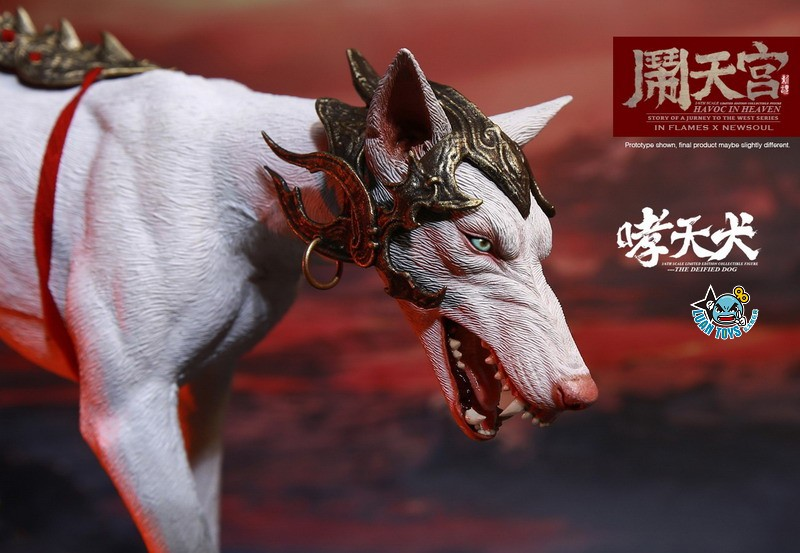 INFLAMES TOYS X NEWSOUL TOYS IFT-045 HAVOC IN HEAVEN SERIAL 鬧天宮系列 – THE DEIFIED DOG 哮天犬-05