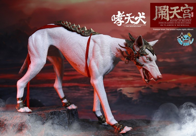 INFLAMES TOYS X NEWSOUL TOYS IFT-045 HAVOC IN HEAVEN SERIAL 鬧天宮系列 – THE DEIFIED DOG 哮天犬-07