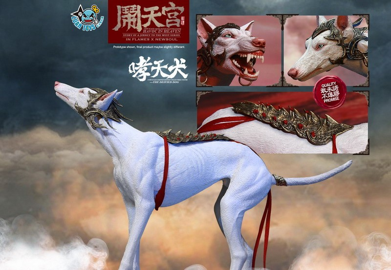 INFLAMES TOYS X NEWSOUL TOYS IFT-045 HAVOC IN HEAVEN SERIAL 鬧天宮系列 – THE DEIFIED DOG 哮天犬-09