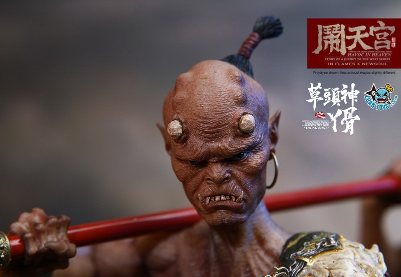 INFLAMES TOYS X NEWSOUL TOYS IFT-047 HAVOC IN HEAVEN SERIAL 鬧天宮系列 – ALTERNATIVE GOD YOUNG BONE  草頭神 丫骨-02