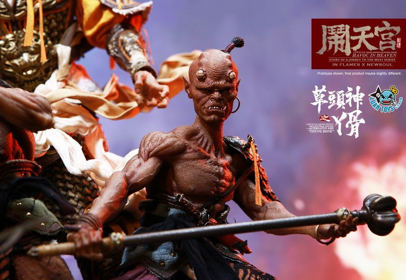 INFLAMES TOYS X NEWSOUL TOYS IFT-047 HAVOC IN HEAVEN SERIAL 鬧天宮系列 – ALTERNATIVE GOD YOUNG BONE  草頭神 丫骨-07