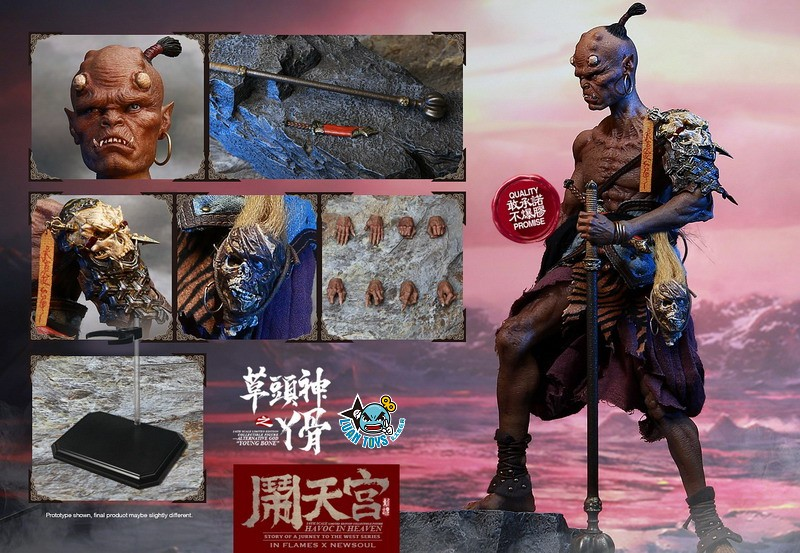 INFLAMES TOYS X NEWSOUL TOYS IFT-047 HAVOC IN HEAVEN SERIAL 鬧天宮系列 – ALTERNATIVE GOD YOUNG BONE  草頭神 丫骨-09