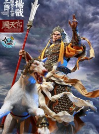 INFLAMES TOYS X NEWSOUL TOYS IFT-048 HAVOC IN HEAVEN SERIAL 鬧天宮系列 – ERLANG SHEN 二郎顯聖真君 二郎神 楊戩 & THE DEIFIED DOG 哮天犬-09