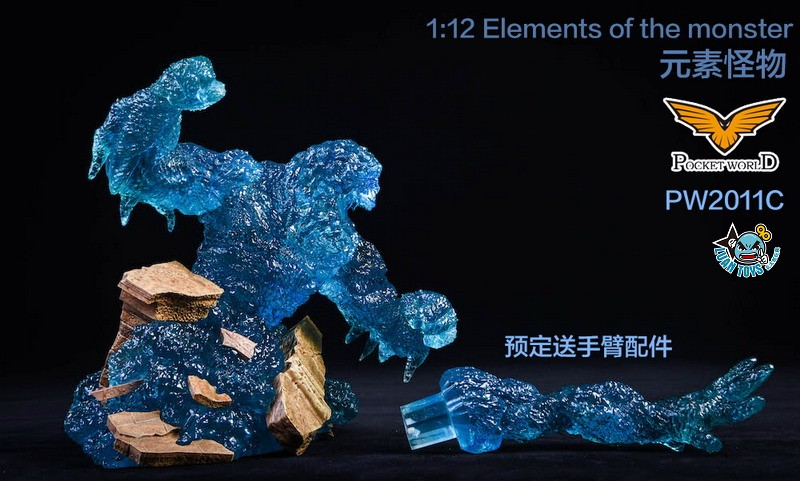 POCKET WORLD PW2011C ELEMENTS OF THE MONSTER 元素怪物-05