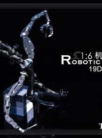 TYSTOYS 19DT08C ROBOTIC ARM 超可動機械臂(C款灰色萬能版)-04