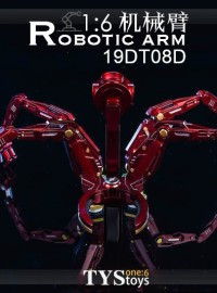TYSTOYS 19DT08D ROBOTIC ARM 超可動機械臂(D款紅色萬能版)-01