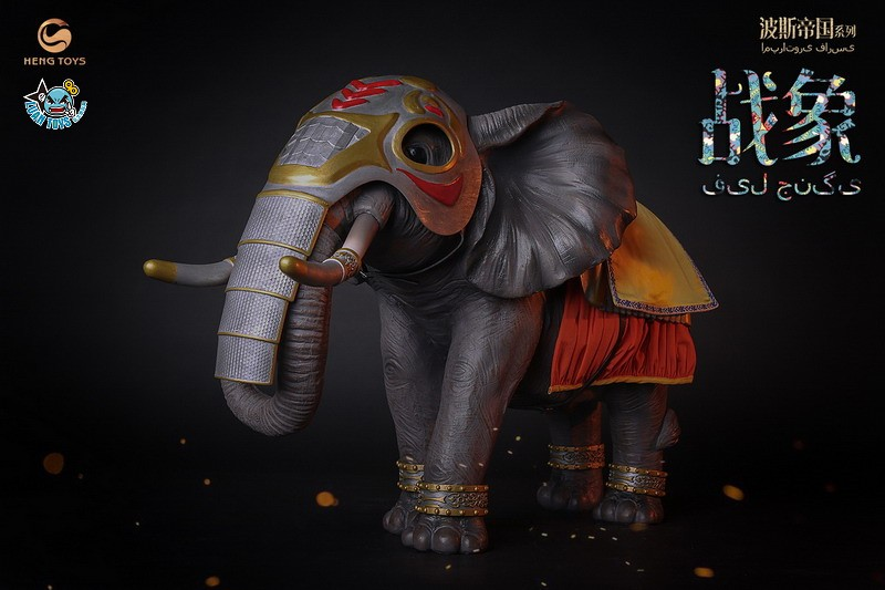 HENG TOYS PE-009 PERSIAN EMPIRE SERIS 波斯帝國系列 – THE PERSIAN WAR ELEPHANT 波斯戰象-01